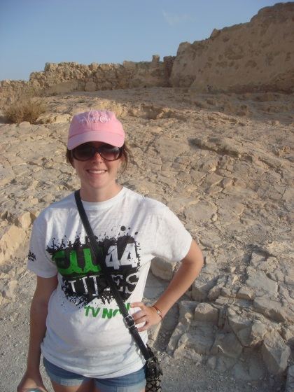 On top of Mount Masada repping CW44